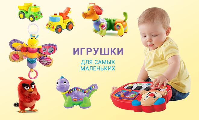 Бесплатные объявления - игрушки для самых маленьких