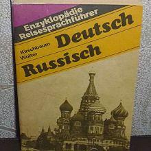 Немецко-русский разговорник объявление продам
