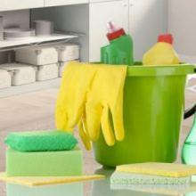 Уборка квартир объявление услуга