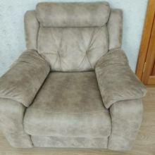Продам мебель объявление продам