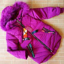 Куртка зимняя р-р 152 объявление продам