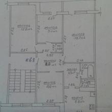 Четырёх комнатная квартира объявление продам
