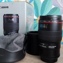 Продам объектив Canon MACRO 100 mm объявление продам