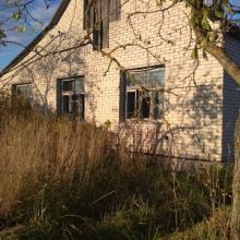 Продам дом объявление продам