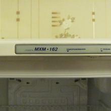 Продам Холодильник Атлант МХМ-162 объявление продам