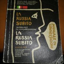 Итальянско-русский разговорник объявление продам