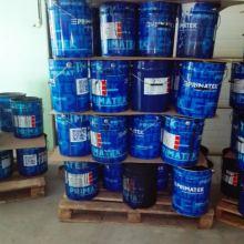 Продажа производственных отходов объявление продам