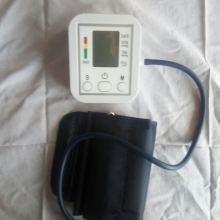 Автоматический тонометр на предплечье объявление продам