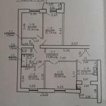 Срочно продам 4-х комнатную квартиру объявление продам