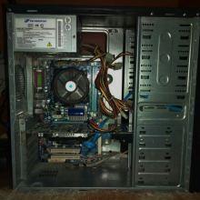 Компьютер объявление продам