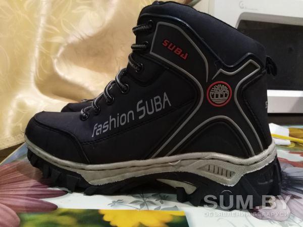 6963c860 Зимние ботинки для мальчика б/у купить в Минске - объявления SUM.BY
