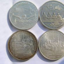 Монеты и купюры объявление продам