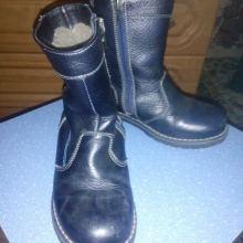 Обувь на мальчика объявление продам