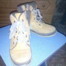 Зимняя обувь на мальчика объявление продам