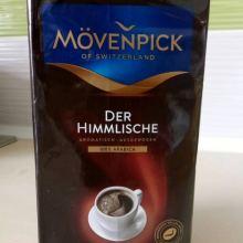Кофе объявление продам