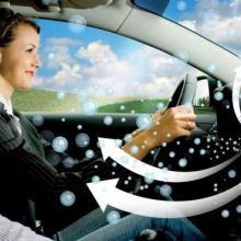 Озонирование автомобилей объявление услуга