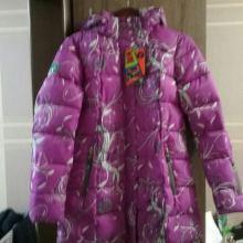 Куртка женская зимняя, лыжная, новая, р.46 объявление продам