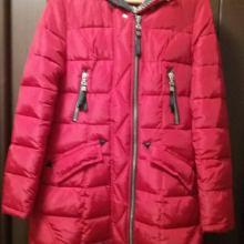 Куртка женская зимняя, р. 48 объявление продам