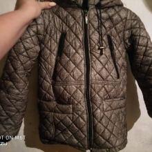 Куртка для мальчика зимняя объявление продам
