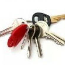 Изготовливаем любые ключи, в том числе для авто объявление услуга