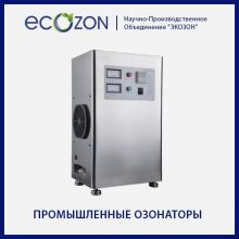 Озоновая очистка воздуха и поверхностей объявление услуга