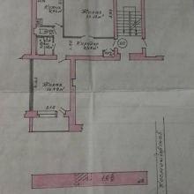 2-ух комнатная квартира, ул. Космонавтов объявление продам