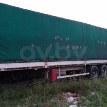 Полуприцеп грузовой с тентом SREM SAMRO объявление продам