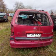 Легковой автомобиль Opel Sintra-1997 объявление продам