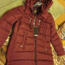 Куртка зимняя объявление продам