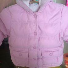 Зимняя курточка объявление продам