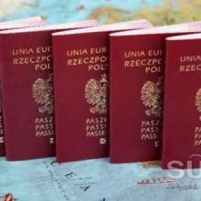 Гражданство Польши по карте поляка (бесплатная консультация) объявление услуга