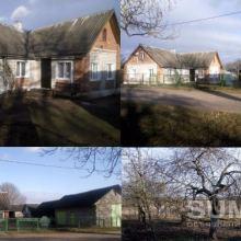 Дом в деревне объявление продам