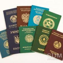 Регистрация (прописка) граждан РБ и иностранцев объявление продам