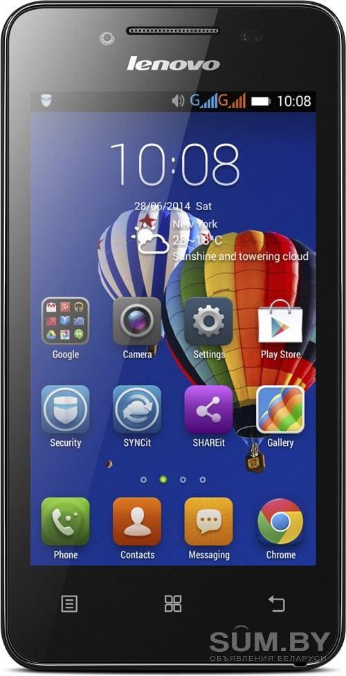 Сотовый телефон lenova а319 объявление продам