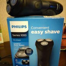 Продам электробритву новую Philips 1000 объявление продам
