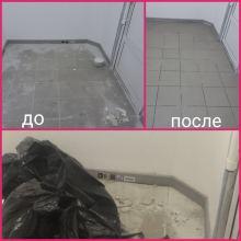 Уборка офиса квартиры коттеджа дома.Химчистка.Клининг объявление услуга
