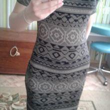 Платье с орнаментом объявление продам
