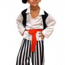 Пиратские костюмы маскарада объявление услуга