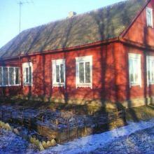 Жилой дом объявление продам