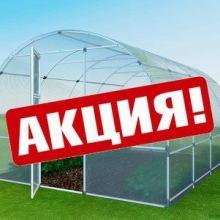 Теплица Сибирская объявление продам