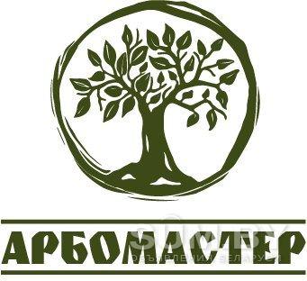 Профессиональное удаление деревьев любой сложности по всей Беларуси объявление услуга