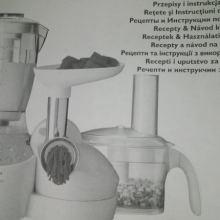 Продам кухонный комбайн объявление продам