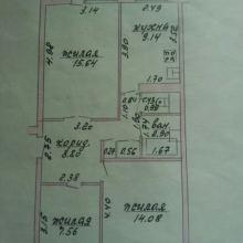 Срочно продам 3х-комнатную квартиру объявление продам