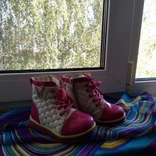 Детские ботиночки объявление продам