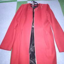 Женское пальто объявление продам