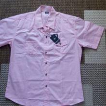 Мужская рубашка 50 р-ра объявление продам