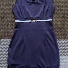 Женское платье с болеро 44 р-ра объявление продам