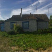 Дом с постройками объявление продам