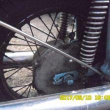 Мотоцикл объявление продам