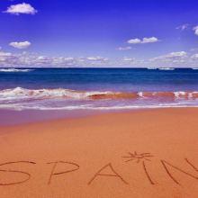 ЧЕМПИОНАТ СЧАСТЛИВЫХ ТУРИСТОВ! | Испания объявление продам